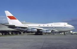 Trung Quốc mở cửa thị trường hàng không dân dụng