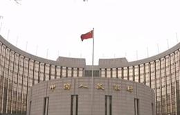 Trung Quốc thành lập siêu cơ quan quản lý hệ thống tài chính