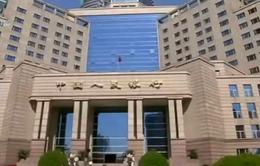 Trung Quốc khẳng định giữ ổn định tỷ giá đồng NDT