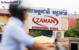 Thổ Nhĩ Kỳ đề nghị Campuchia đóng cửa trường học liên quan tới ông Gulen