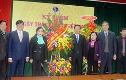 Đồng chí Võ Văn Thưởng thăm Bộ Y tế nhân ngày Thầy thuốc Việt Nam