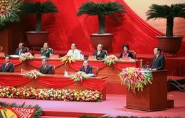Diễn văn khai mạc Đại hội đại biểu toàn quốc lần thứ XII của Đảng