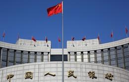 PBOC bơm 91 tỉ USD cho các ngân hàng Trung Quốc