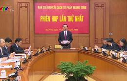 Chủ tịch nước chủ trì phiên họp thứ nhất Ban Chỉ đạo cải cách tư pháp