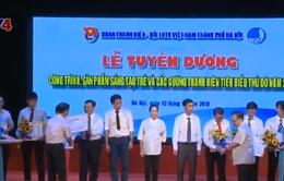 Tuyên dương thanh niên Thủ đô tiêu biểu 2016
