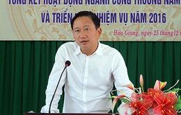 Yêu cầu khẩn trương điều tra vụ ông Trịnh Xuân Thanh