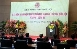 Ủy ban Pháp luật của Quốc hội kỷ niệm 70 năm ngày truyền thống