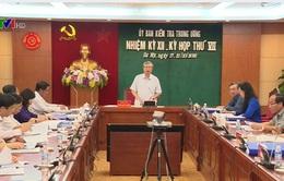 Đề nghị cảnh cáo nguyên Bộ trưởng Bộ Công Thương Vũ Huy Hoàng