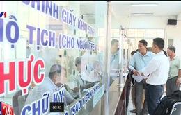 TP.HCM ứng dụng CNTT trong quản lý đô thị, dịch vụ công