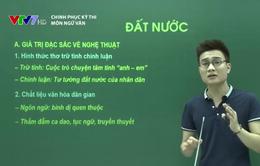 Tìm hiểu tác phẩm Đất nước của Nguyễn Khoa Điềm