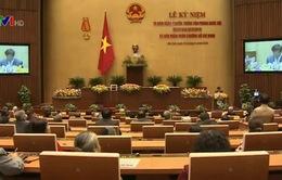 Lễ kỷ niệm 70 năm ngày truyền thống Văn phòng Quốc hội