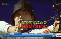 VIDEO: Điểm danh những ĐT giành nhiều HCV liên tiếp nhất tại Olympic
