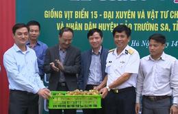 Trao tặng 2.000 con vịt biển cho quân và dân huyện đảo Trường Sa