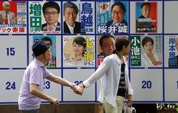 Tokyo bầu Thị trưởng mới