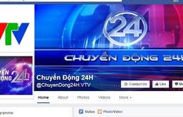 Nhiều trang mạng có dấu hiệu giả mạo Fanpage và website của VTV24