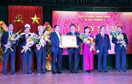 Vụ Địa phương II - Ban Tổ chức TƯ đón nhận Huân chương Lao động hạng Nhất