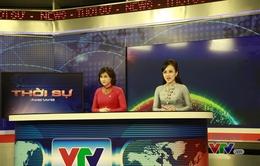 Đài Truyền hình Việt Nam thay đổi như thế nào trong những năm qua?