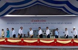 Thủ tướng phát lệnh xây dựng cơ sở 2 Bệnh viện Ung bướu TP.HCM