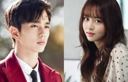 Yoo Seung Ho và Kim So Hyun hẹn nhau trong phim mới