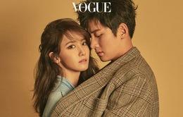 Tình nhân của Yoona (SNSD) chia sẻ về quãng thời gian ế show