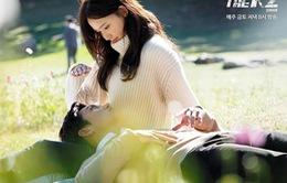 Phim mới của Ji Chang Wook - Yoona kết thúc với rating giảm