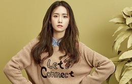 YoonA (SNSD) làm mặt lạnh tanh trong bộ ảnh mới