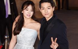 Song Joong Ki buồn vì thiên hạ thêu dệt tin đồn về Song Hye Kyo