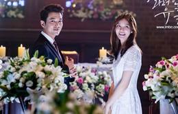 Joo Sang Wook và Cha Ye Ryun thông báo ngày cưới