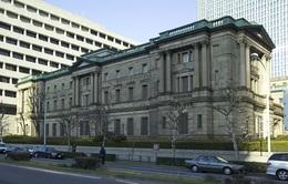 Nhật Bản thực hiện mua trái phiếu khẩn cấp