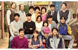 Lời hồi đáp 1988: Quay về Hàn Quốc của những năm 80 không phồn hoa, rực rỡ