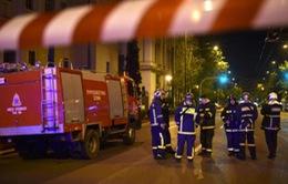 Hy Lạp: Đánh bom tại Ngân hàng Eurobank