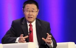 Trung Quốc kỷ luật quan chức Ủy ban Giám sát và Quản lý Chứng khoán