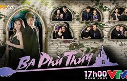 Phim truyền hình Hàn Quốc mới trên VTV3: Ba phù thủy