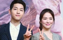 Song Joong Ki bác tin đồn gặp gỡ cha mẹ Song Hye Kyo để bàn chuyện đại sự