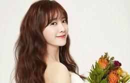 Goo Hye Sun: Cuộc sống hôn nhân không toàn niềm vui