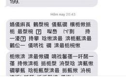 Viettel phản hồi sau tin nhắn quảng cáo có chữ tượng hình