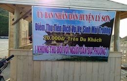 Quảng Ngãi: Chưa thu phí dịch vụ vệ sinh môi trường ở Hang Câu