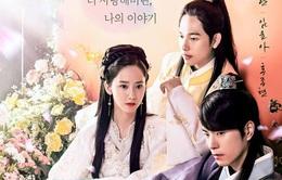 Phim chưa lên sóng, fan đã đau đầu với chuyện tình rối rắm của Yoona (SNSD)