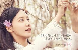 Phim mới của Yoona (SNSD) hứa hẹn hút khách với rating mở màn ấn tượng