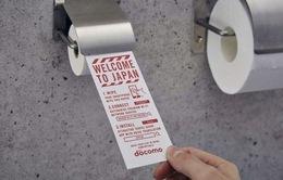 Nhật Bản: Nhà vệ sinh có giấy lau điện thoại thông minh