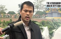 Cha của bé gái người Việt bị sát hại tại Nhật: Sẽ tha thứ nếu nghi phạm khiến con gái sống lại