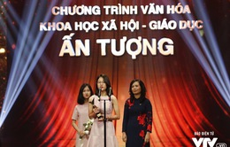 """VTV Đặc biệt: """"Giấc mơ bay"""" xuất sắc đoạt giải  ở VTV Awards 2017"""