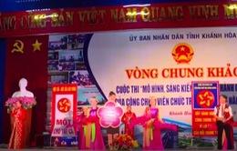 Chung kết cuộc thi sáng kiến cải cách hành chính tỉnh Khánh Hòa