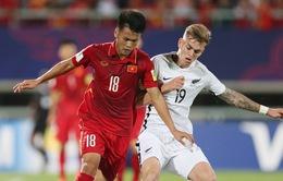 FIFA U20 thế giới 2017, U20 Việt Nam 0-0 U20 New Zealand: Điểm số lịch sử