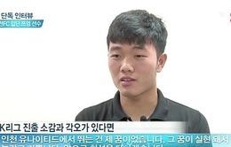 """Xuân Trường trả lời báo Hàn Quốc: """"Tôi không muốn nói về điểm mạnh của mình"""""""