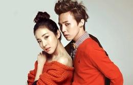 Những mỹ nữ quyến rũ dính tin đồn hẹn hò với G-Dragon