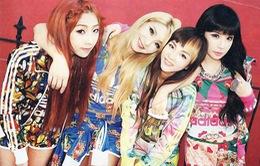 MV cuối cùng của nhóm 2NE1 chính thức ra lò