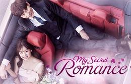 """Sau Song - Song, cặp đôi phim """"Tình yêu diệu kỳ"""" hứa hẹn hot nhất màn ảnh nhỏ 2017"""