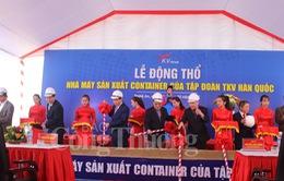 Động thổ nhà máy sản xuất container của tập đoàn TKV Hàn Quốc