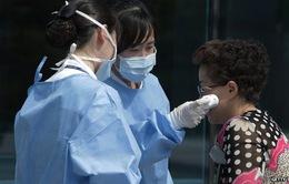 Hàn Quốc xác nhận ca nhiễm virus Zika mới